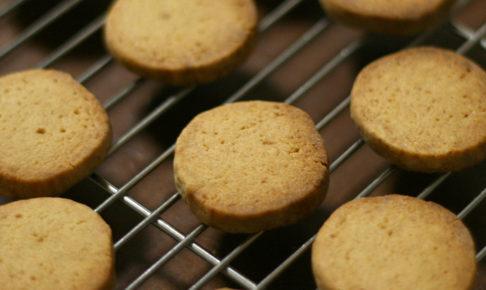 黒糖生姜クッキーのレシピ