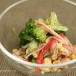カニカマのサラダのレシピ