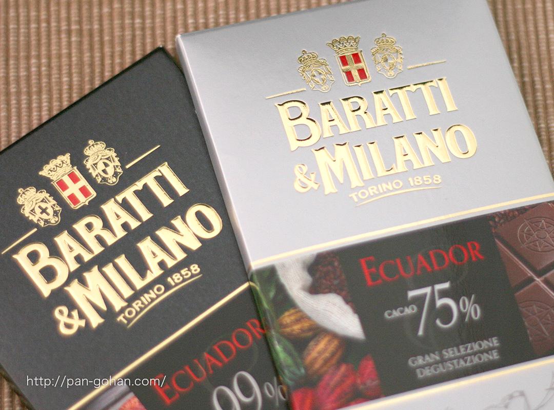 イタリアのチョコレートを料理に使おう