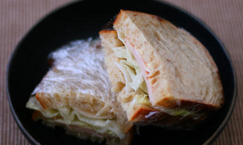 カンパーニュのサンドイッチ
